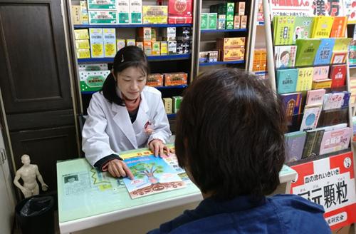 長野県佐久市の漢方薬局マスヤ薬局